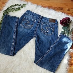 Silver jeans - Suki Slim 🔥